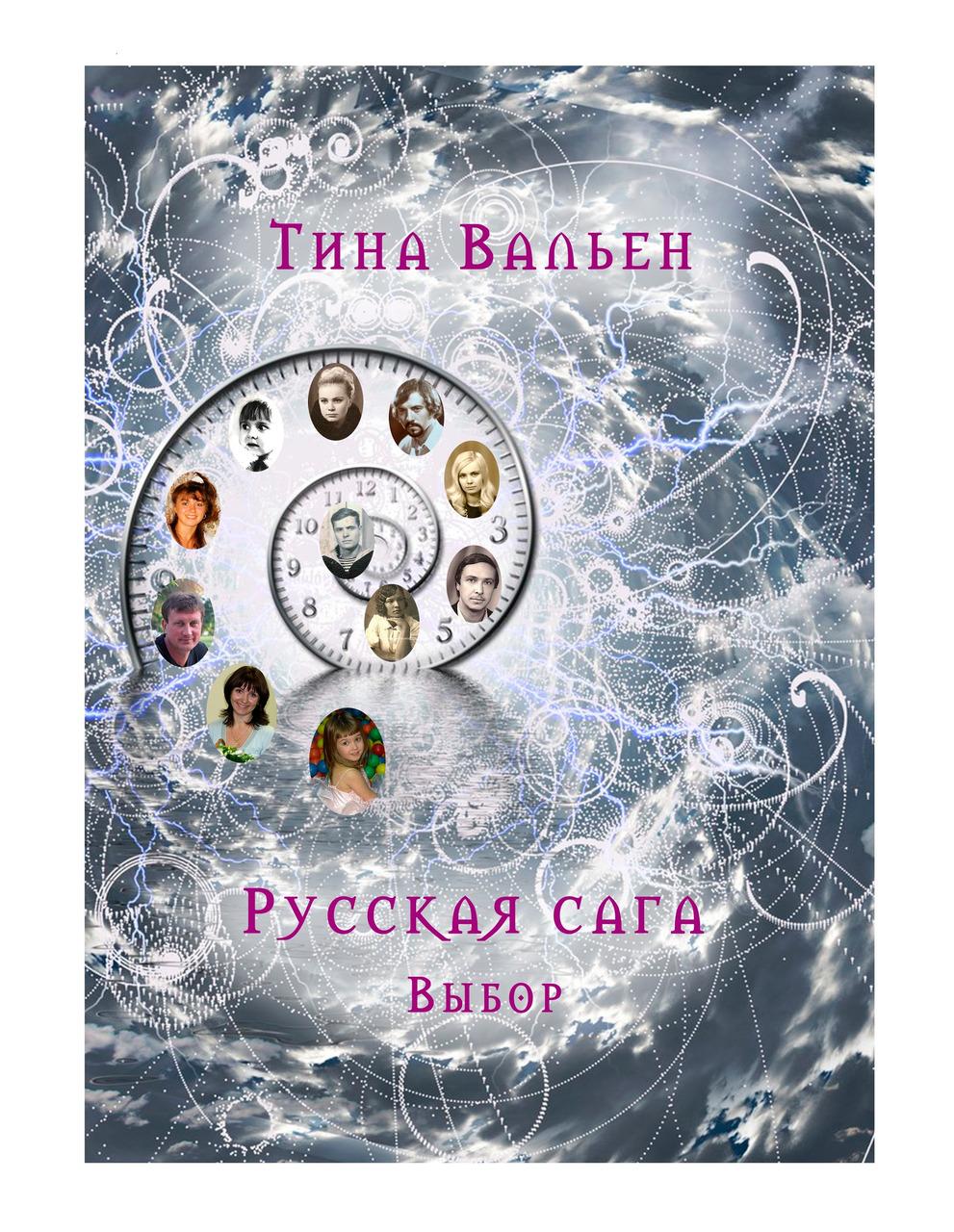 Руская тетя научила молобую в ване фото 17-758