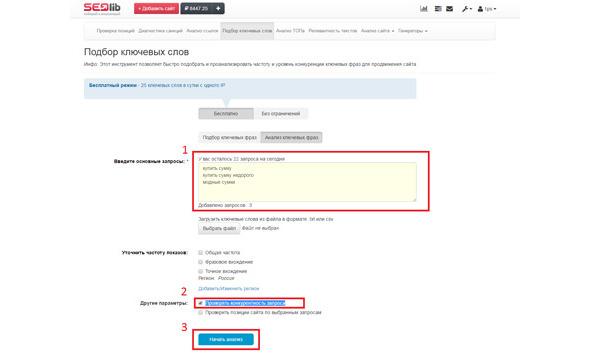 Главное в компании продвижение интернет сайта eyword semantic добавить продвижение сайта в Дагестанские Огни