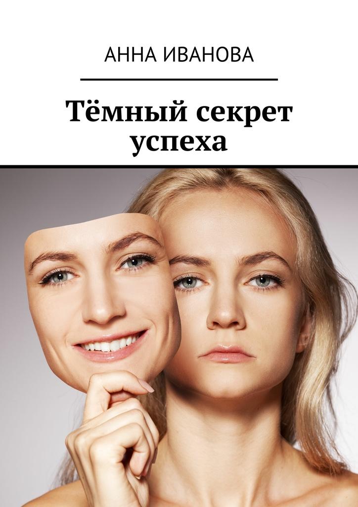 Секс завязывает рот рвоте