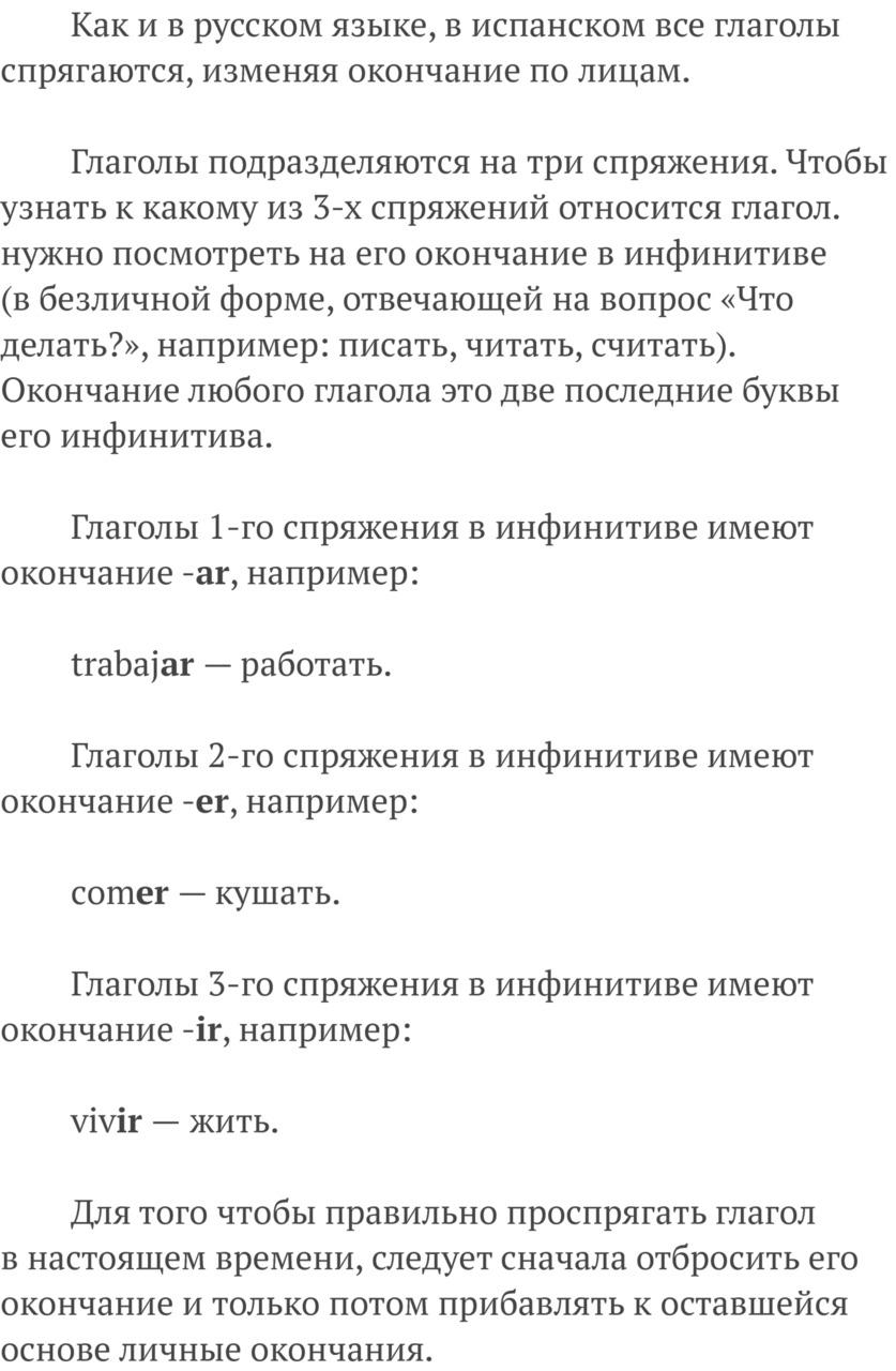 epub История религий Востока 2000