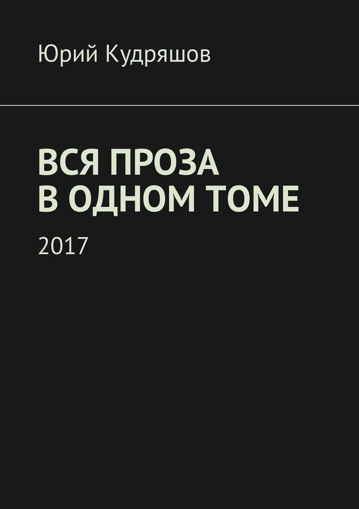 русское порно со зрелыми жмж