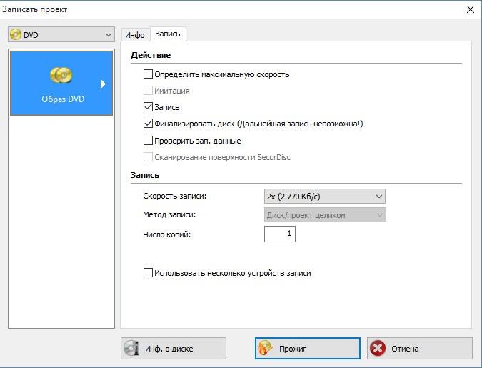 Скачать ускоритель компьютера windows 10 на русском
