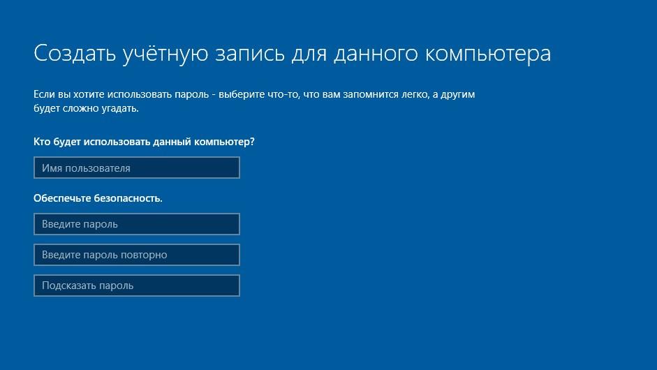 Прогу для го ремонта виндовс 10 на российском языке