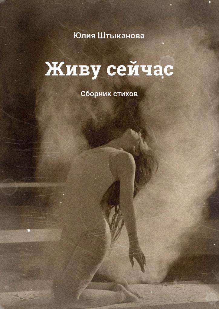 muzh-i-zhena-v-russkoy-bane
