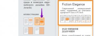 иллюстрации_по_месту_в_тексте3