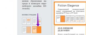 иллюстрации_по_месту_в_тексте4
