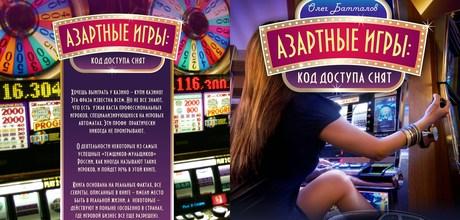 Хмао дума игровой казино онлайн игровые автоматы lucky haunter