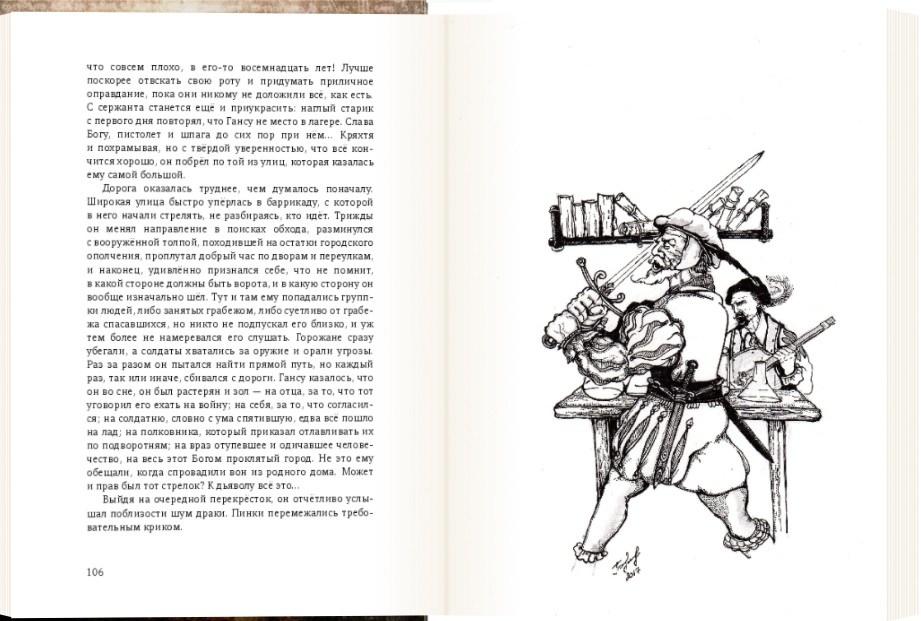 Девочки по вызову Лесной пер.(Пороховые) в в Санкт-Петербурге шлюхи, проститутки, индивидуалки
